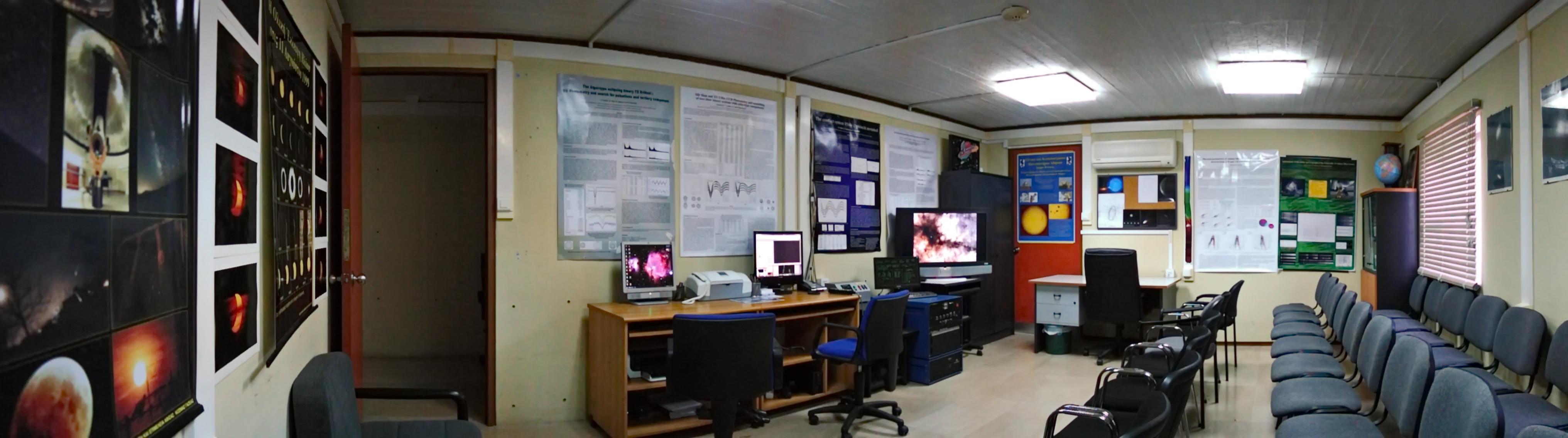 University of Athens Observatory